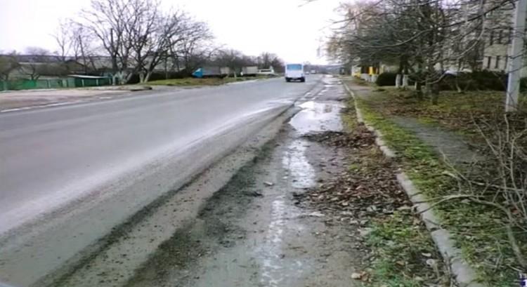 Дорога на вулиці Князів Коріатовичів у Кам'янці-Подільському