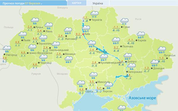 Погода змінюватиметься у бік підвищення з 7 березня
